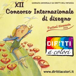 Banner 12° Edizione 2013 - Concorso Internazionale di Disegno Diritti a colori 250x250