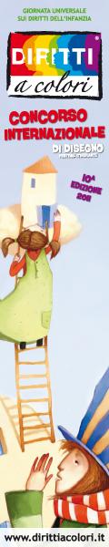 Banner 10° Edizione 2011 - Concorso Internazionale di Disegno Diritti a Colori 120x600